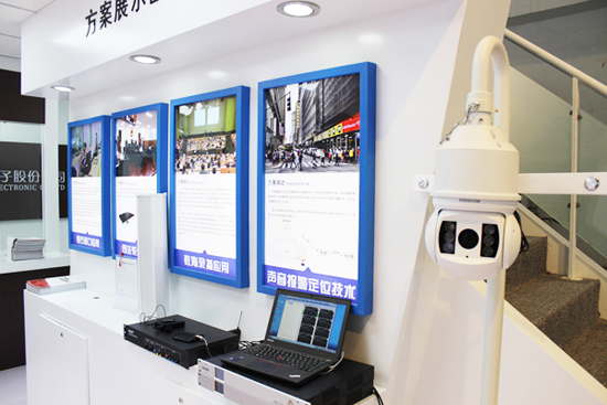 Review of the Exhibition on Public Safety and Security: Voice localization  Kuaiyu Electronics Listens for Innovation and Harmony